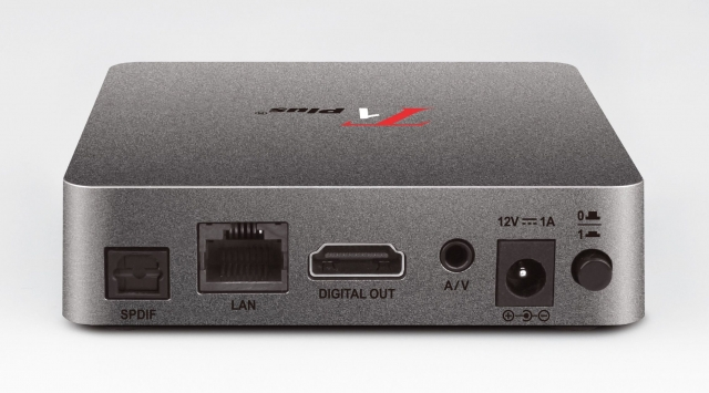Wintronic Computers | Store > IPTV Boxes > Dreamlink